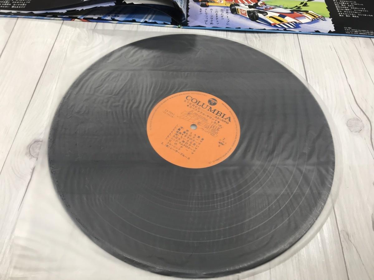 宇宙戦艦ヤマト グランプリの鷹 レコード 3点セット コロンビアレコード O_ E087-58_画像4