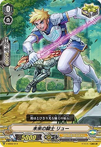 ヴァンガード 【V-SS02】 未来の騎士リュー 014 スペシャルシリーズ第2弾 スタートデッキ ブラスター・ブレード★16枚まで_画像1