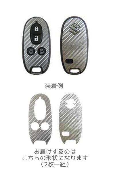 ハセプロ ★スマートキー用エンブレム/レギュラーカラー(ブラック) CKSZ-4★スペーシア MK32S (H25/03~)_このオークションはブラックです。