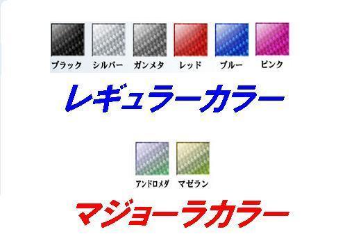 ハセプロ ★スマートキー用エンブレム/レギュラーカラー(レッド) CKM-2R★アウトランダー CW5W (H19/10~)_ご希望のカラーをお選び下さい。