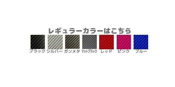 ハセプロ ★スマートキー用エンブレム/レギュラーカラー(ブラック) CKSZ-4★スペーシア MK32S (H25/03~)_※ご希望のカラーをご指定願います。