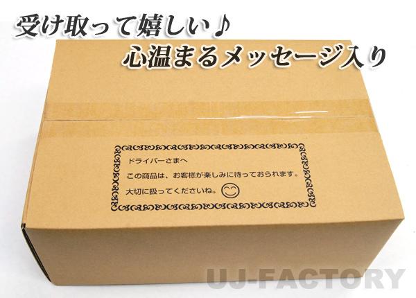 【送料無料/即納!】ダンボール箱/80サイズ【10枚】★375×260×150mm_画像3