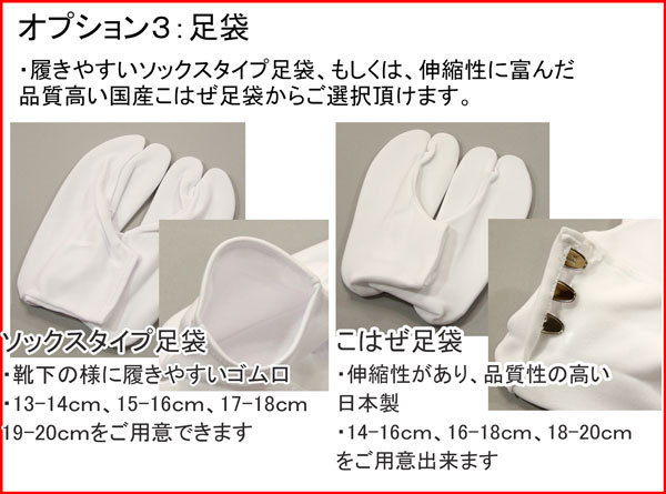 七五三 五歳 男児 羽織 袴フルセット おりびと 新品 (株)安田屋_画像5