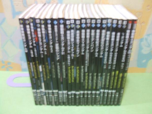 ★★データコレクション ①~⑳+2冊★★Dengeki comics メディアワークス_画像1