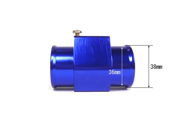 NPT1/8 水温センサー 取付 アダプター アタッチメント 青 ブルー 差込口径38mm/内側口径36mm アルマイト仕上げ 水温計センサー/b24Б_画像2