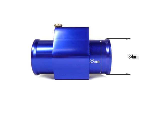 NPT1/8 水温センサー 取付 アダプター アタッチメント 差込口径34mm/内側口径32mm 青 水温計センサー アルマイト仕上げ/f22_画像2