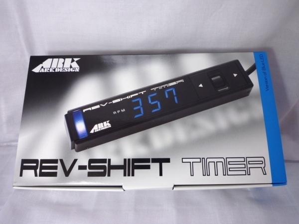 A/F計機能 シフトランプ機能 タコメーター機能付 ARK-DESIGN オートタイマー RST 青LED Rev Shift Timer アークデザイン01-0001B-00日本製_画像1