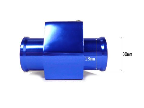 NPT1/8 水温センサー 取付 アダプター アタッチメント 差込口径30mm/内側口径28mm 青 ブルー アルマイト仕上げ バンド付/g20_画像2