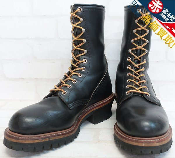 Red Wing 2218 PT91roga- boots REDWING