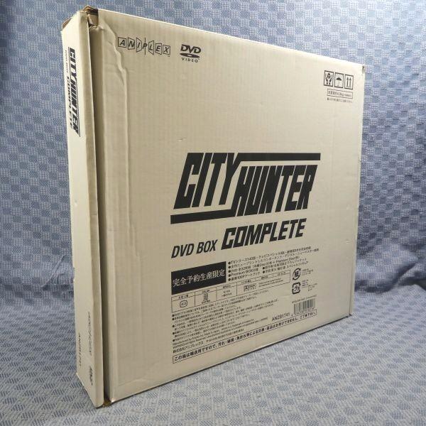 D308●「シティーハンター CITY HUNTER COMPLETE DVD-BOX 完全限定生産」_画像1