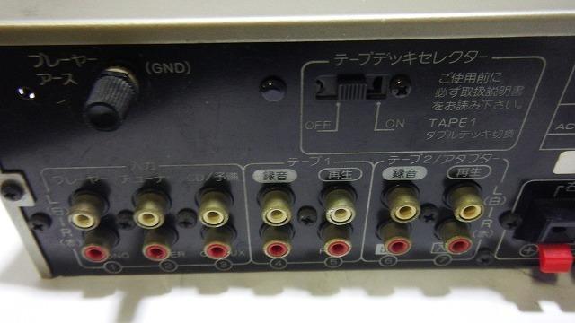 ■送料無料!Pioneerパイオニア STEREOAMPLIFIER プリメインアンプ 【 A-X5 】通電OK レトロ家電_画像6