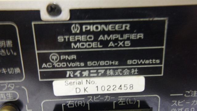 ■送料無料!Pioneerパイオニア STEREOAMPLIFIER プリメインアンプ 【 A-X5 】通電OK レトロ家電_画像8