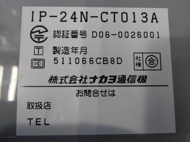 Ω ZZA1 6511◆) 保証有 きれい ナカヨ IP-24N-CT013A SIP電話機 通電確認済 領収書発行可 同梱可_画像7