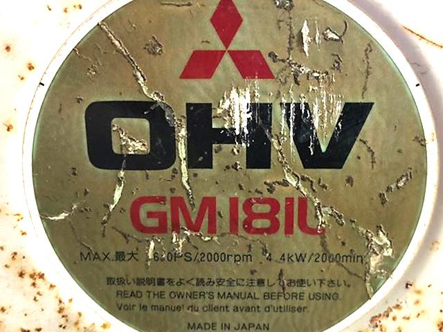 A13h5712 MITSUBISHI 三菱 GM181L 発動機 最大6馬力 ガソリンエンジン【整備済み/動画有】_画像7