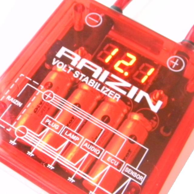 pivot ピボット コンデサーチューンアーシング特別セット雷神 RAIZIN ボルトスタビライザー 赤 アーシングキット 燃費向上/音質向上/安定_画像2