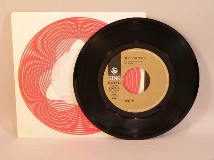 (EP) ヤマトよ永遠に 主題歌「愛よ その日まで」「銀河伝説」 歌:布施明 シングルレコード / K07S-1_画像3