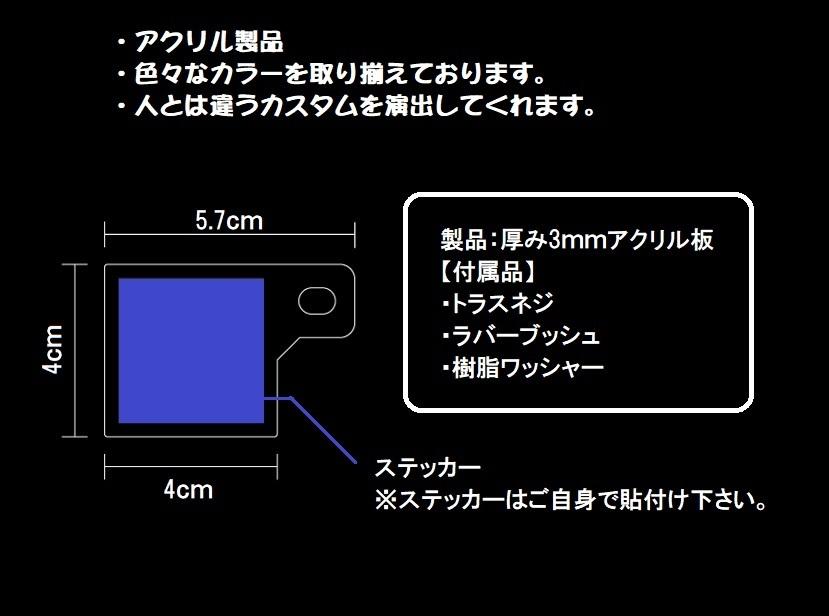 J-6 送料無料 蛍光レッド オリジナル 自賠責ステッカープレート 厚さ3㎜ フェンダーレス 等に モンキー125 PCX 125 DIO ズーマー X TODAY_画像4