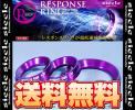 siecle SIECLE response ring NOAH ( Noah ) ZRR70G/ZRR75G 3ZR-FE 07/6~ (RT06RS