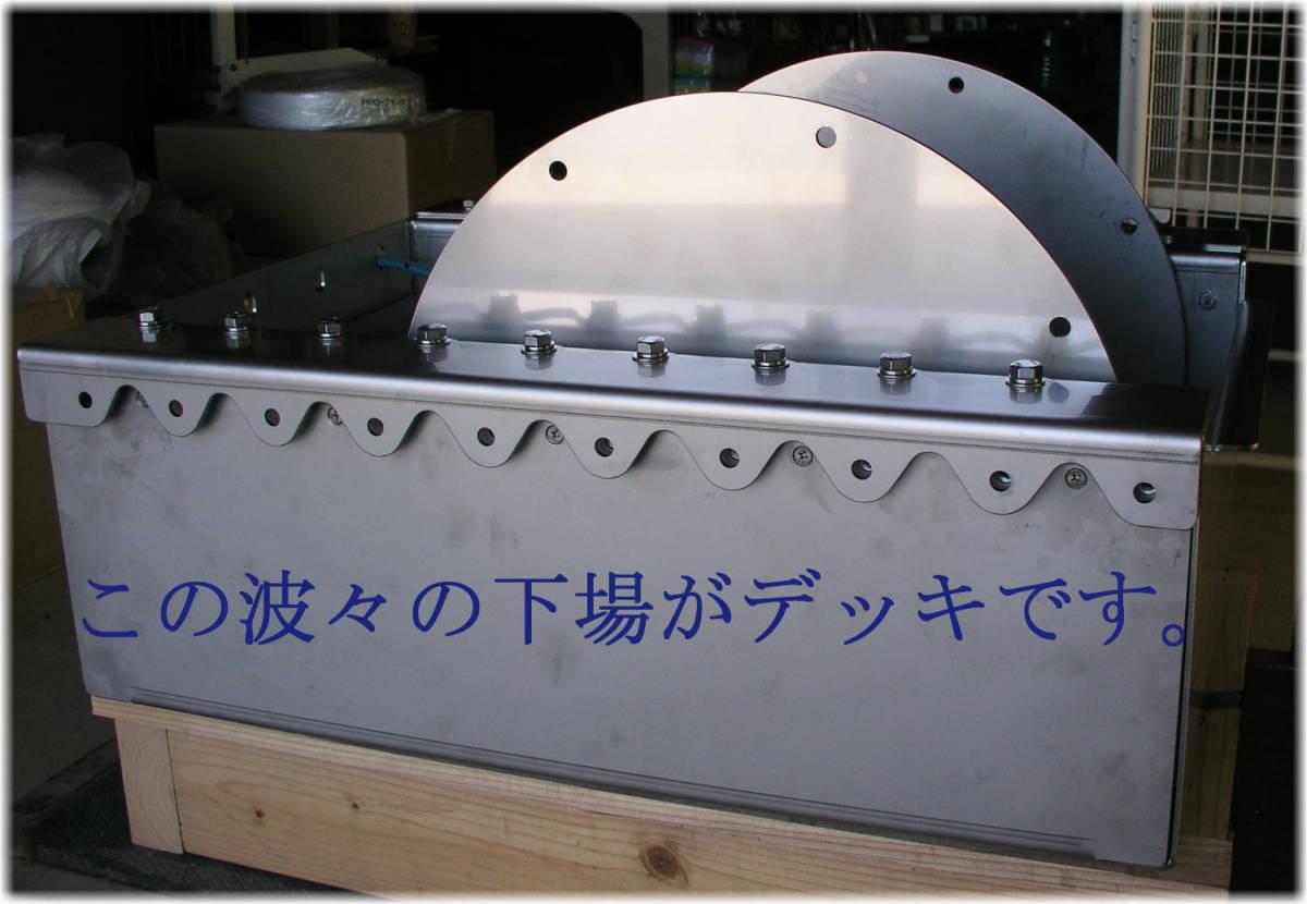 「オートイカリ AI-WVⅠアンカーウインチ 12V/375Wか24V/375W オートウインチ オートアンカー アンカーリール」の画像1