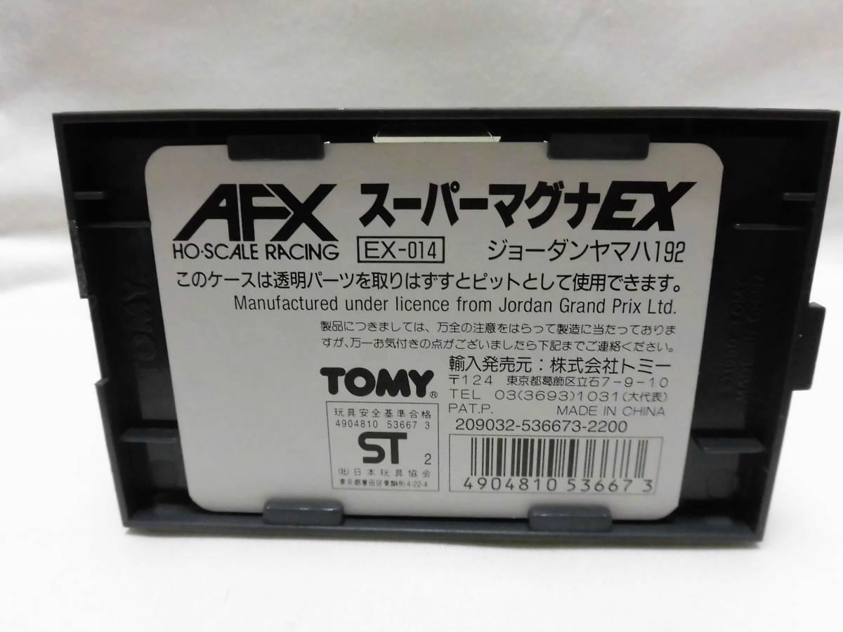 AFXスーパー マグナEX/ ジョーダンヤマハ192_画像4
