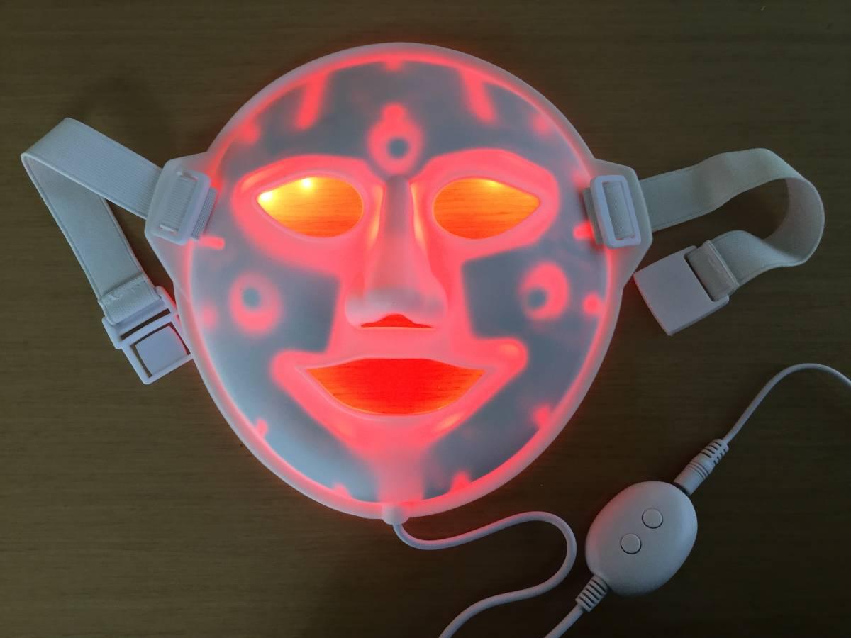3D光 バイブレーション LEDマスク 3カラー_画像2