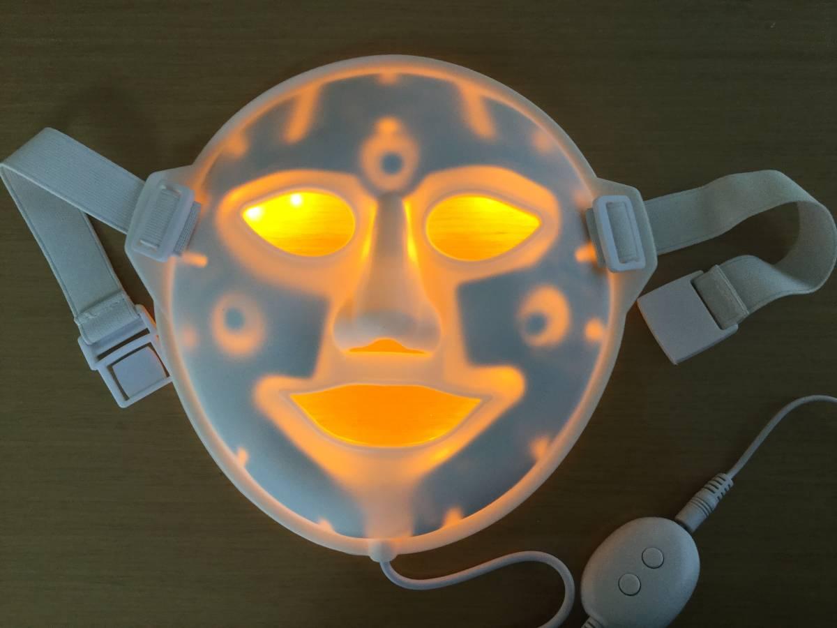 3D光 バイブレーション LEDマスク 3カラー_画像4