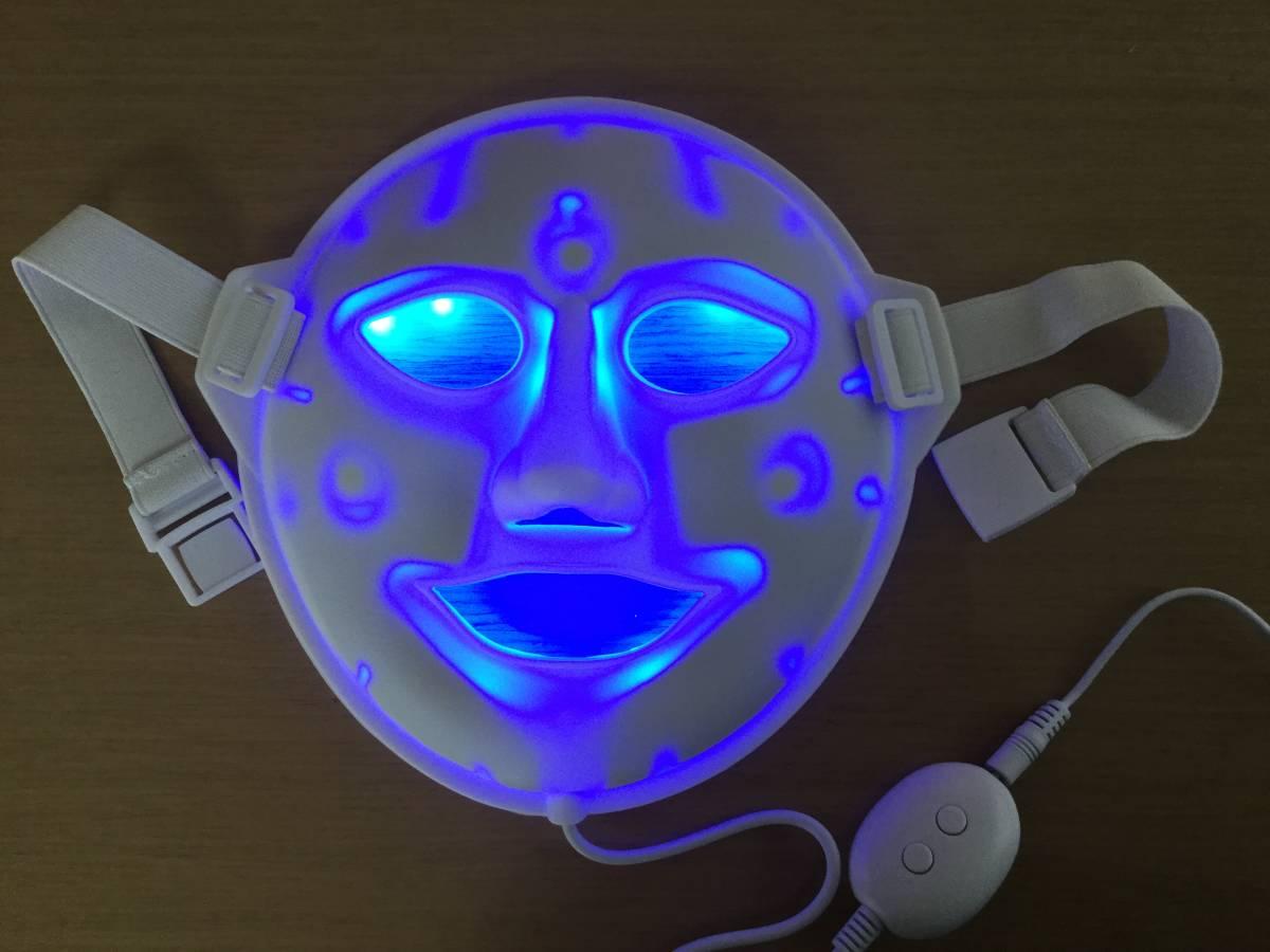 3D光 バイブレーション LEDマスク 3カラー_画像3