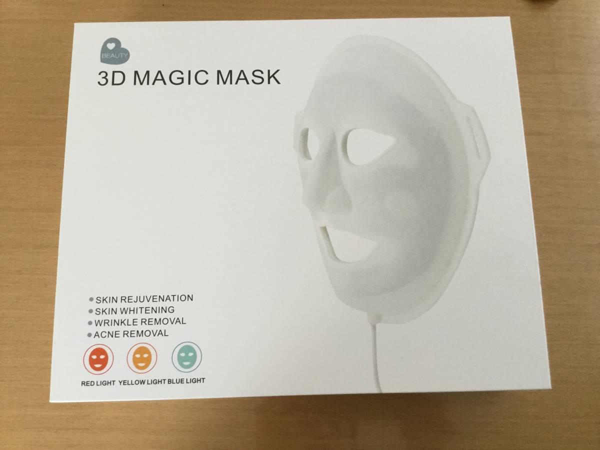 3D光 バイブレーション LEDマスク 3カラー_画像5