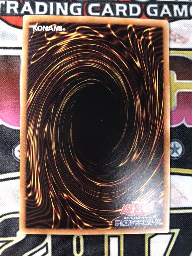 【ホロ3枚セット】ブラックマジシャン 青眼の白龍 真紅眼の黒竜 ホログラフィックレア ブルーアイズ レッドアイズ 遊戯王カード_画像7