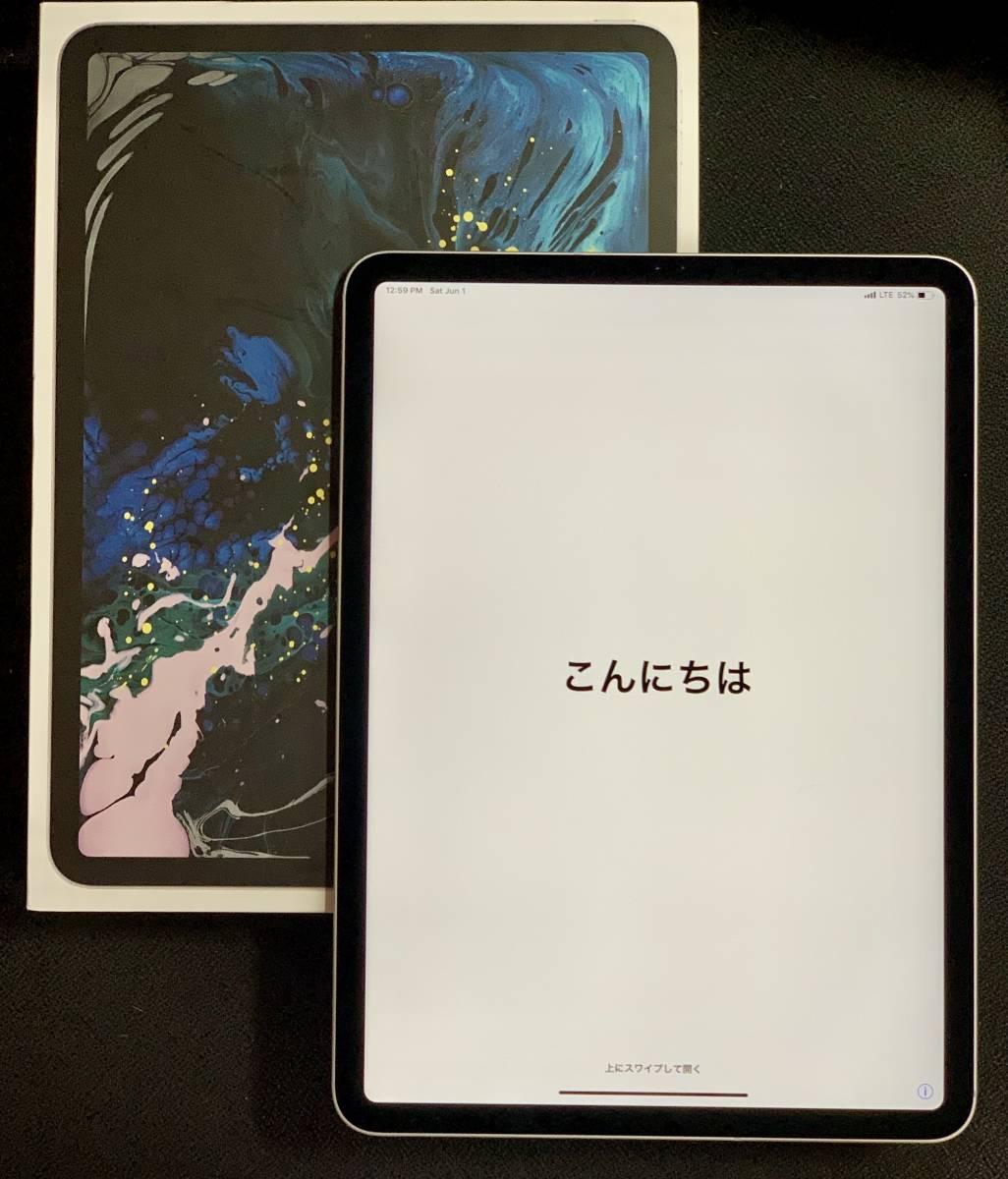 iPad Pro 11インチ Wi-Fi+Cellular 256GB 2018年秋モデル au [シルバー]
