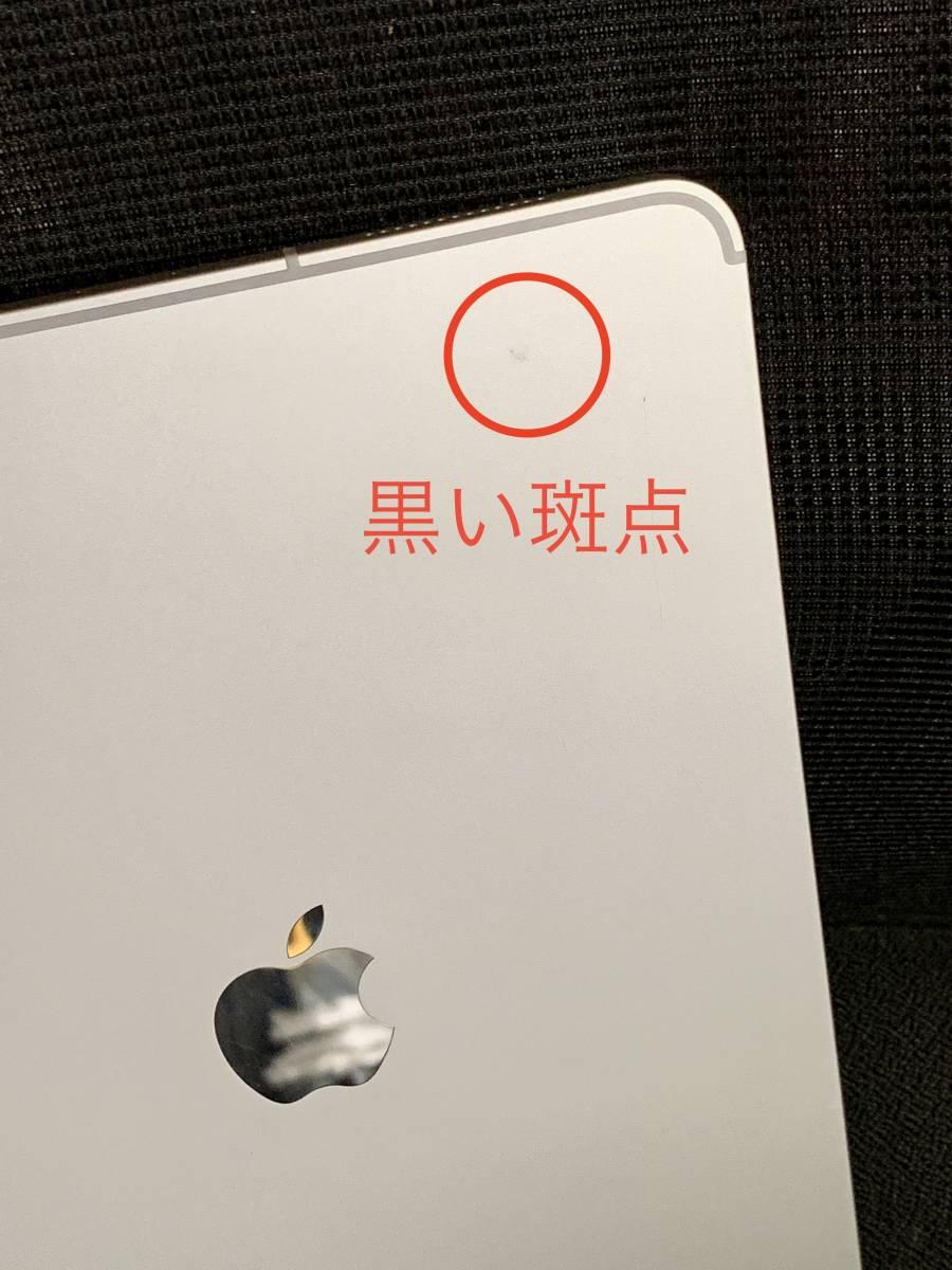 iPad Pro 11インチ Wi-Fi+Cellular 256GB 2018年秋モデル au [シルバー]_画像5