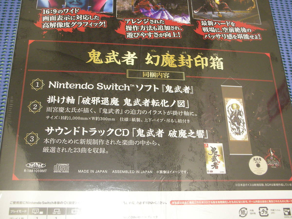 日本yahoo拍賣 樂淘letao代購代標第一品牌 新品 Nintendo Switch