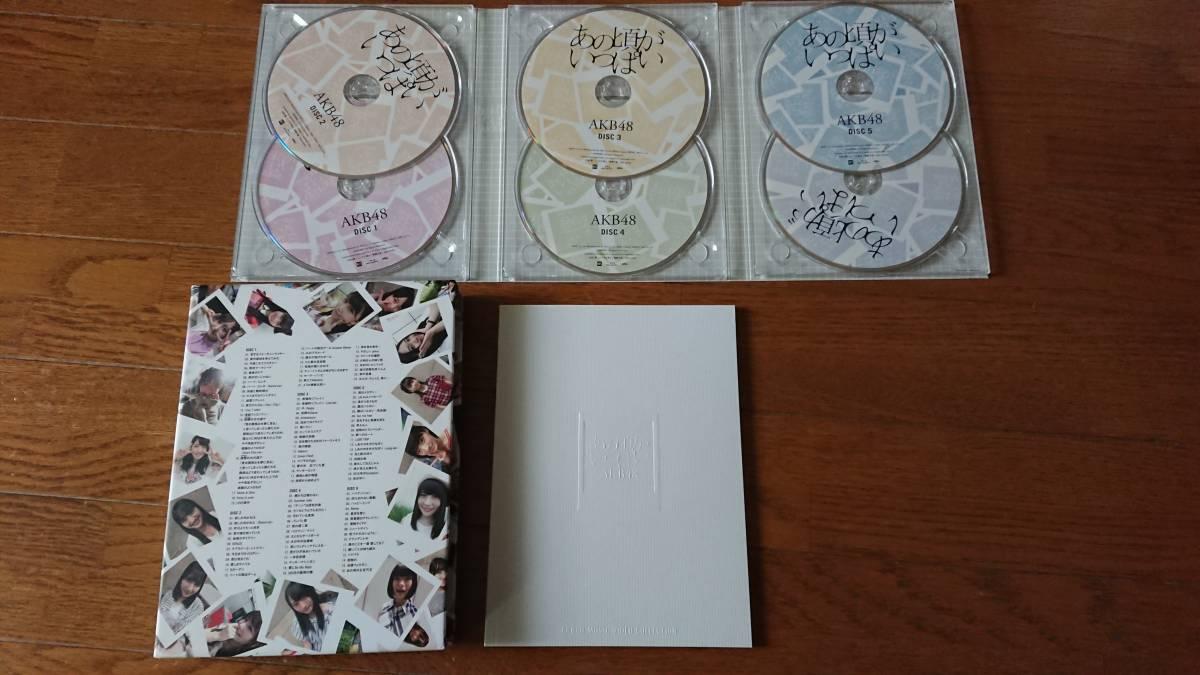 AKB48ミュージックビデオ集/AKBがいっぱい/あの頃がいっぱい/ミリオンがいっぱい Blu-ray BOXセット_画像3