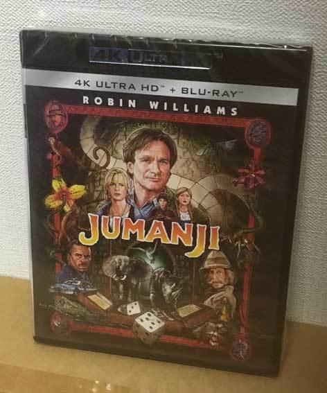 ジュマンジ(海外版・4K Ultra HD/Blu-ray)4K Ultra HDに日本語収録 未開封新品