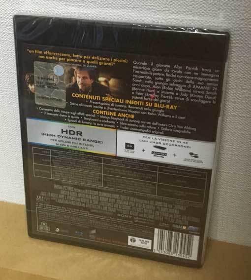 ジュマンジ(海外版・4K Ultra HD/Blu-ray)4K Ultra HDに日本語収録 未開封新品_画像2