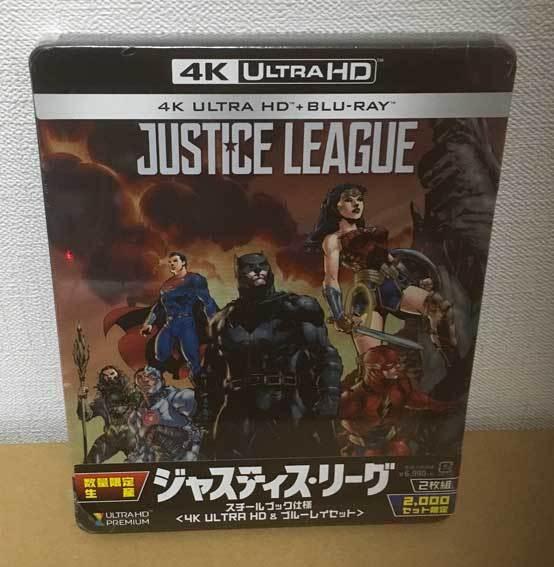 ジャスティス・リーグ(スチールブック・4K Ultra HD/Blu-ray)国内版・未開封新品