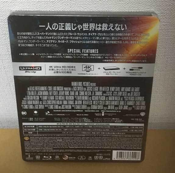 ジャスティス・リーグ(スチールブック・4K Ultra HD/Blu-ray)国内版・未開封新品_画像2