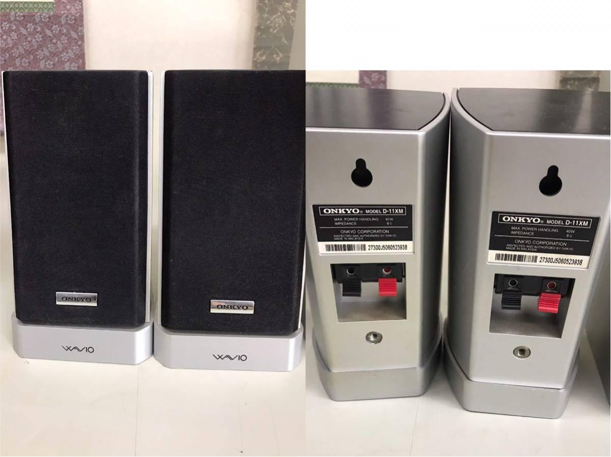 オンキョー ONKYO デジタルサラウンドシステム GXW-2.1 /D-11XM /GXW-2.-ST/D-11XC セット_画像8