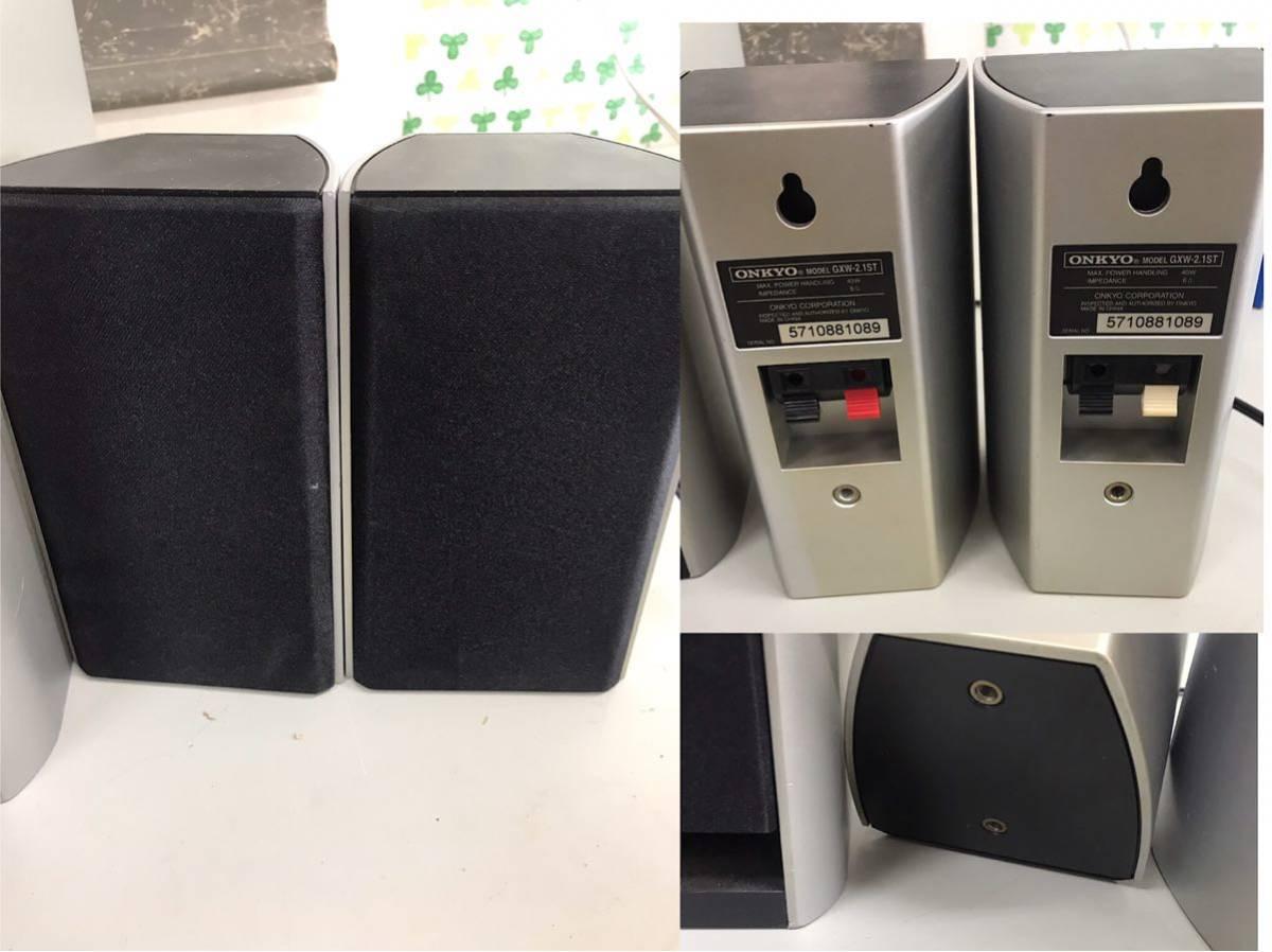 オンキョー ONKYO デジタルサラウンドシステム GXW-2.1 /D-11XM /GXW-2.-ST/D-11XC セット_画像9
