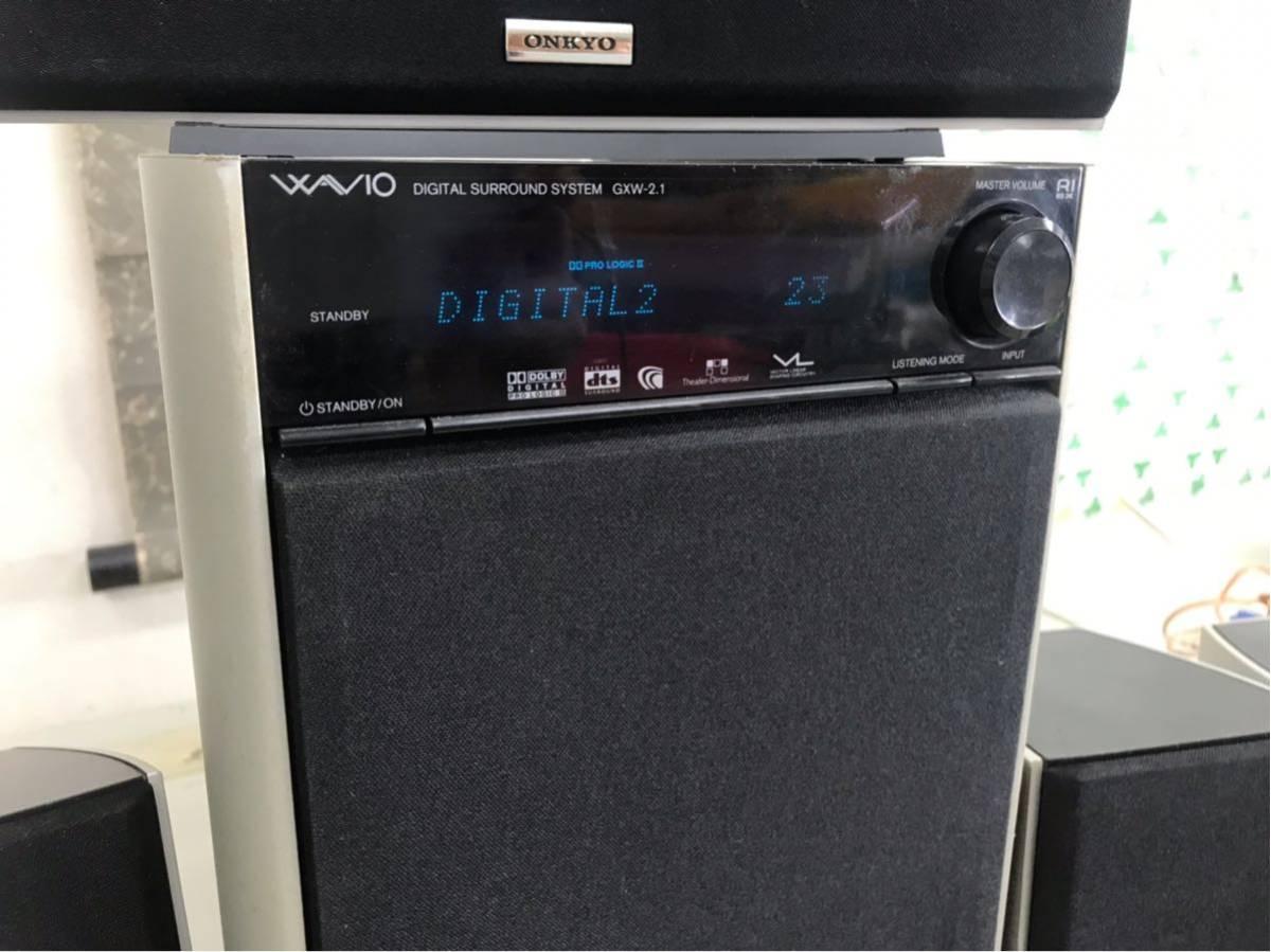 オンキョー ONKYO デジタルサラウンドシステム GXW-2.1 /D-11XM /GXW-2.-ST/D-11XC セット_画像2