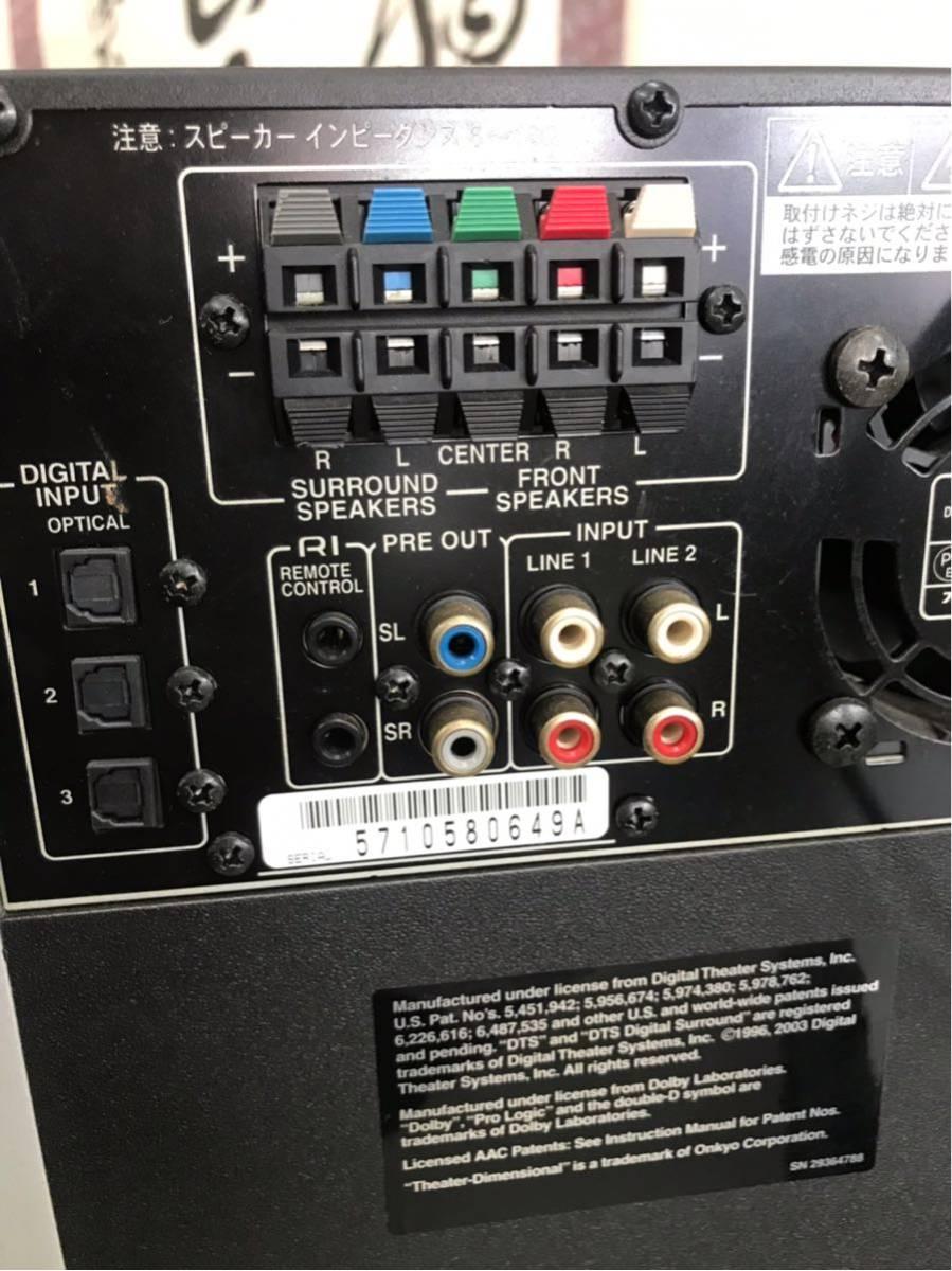 オンキョー ONKYO デジタルサラウンドシステム GXW-2.1 /D-11XM /GXW-2.-ST/D-11XC セット_画像6