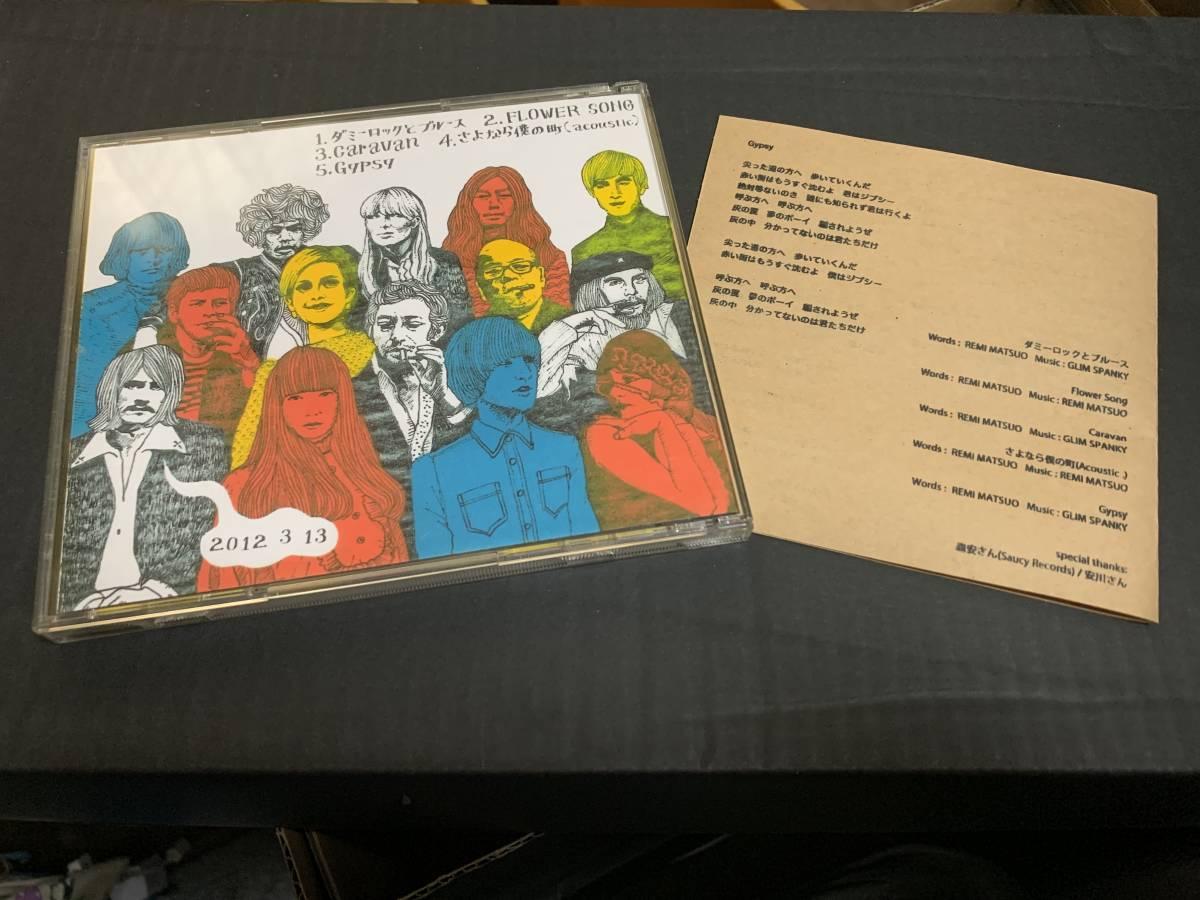 GLIM SPANKY グリムスパンキー 自主制作盤「MUSIC FREAK」入手困難_画像3