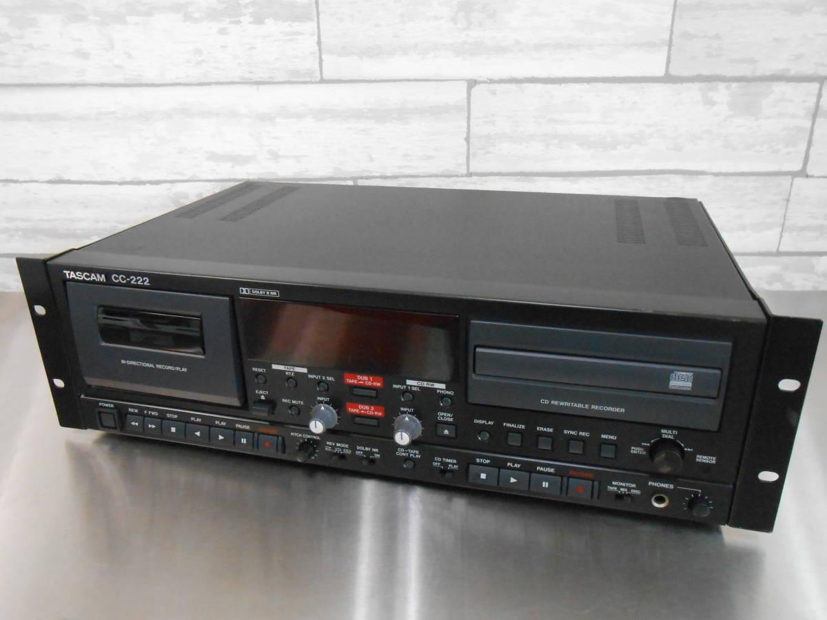 【TASCAM/タスカム】業務用 CDカセットレコーダー CC-222 (ジャンク)