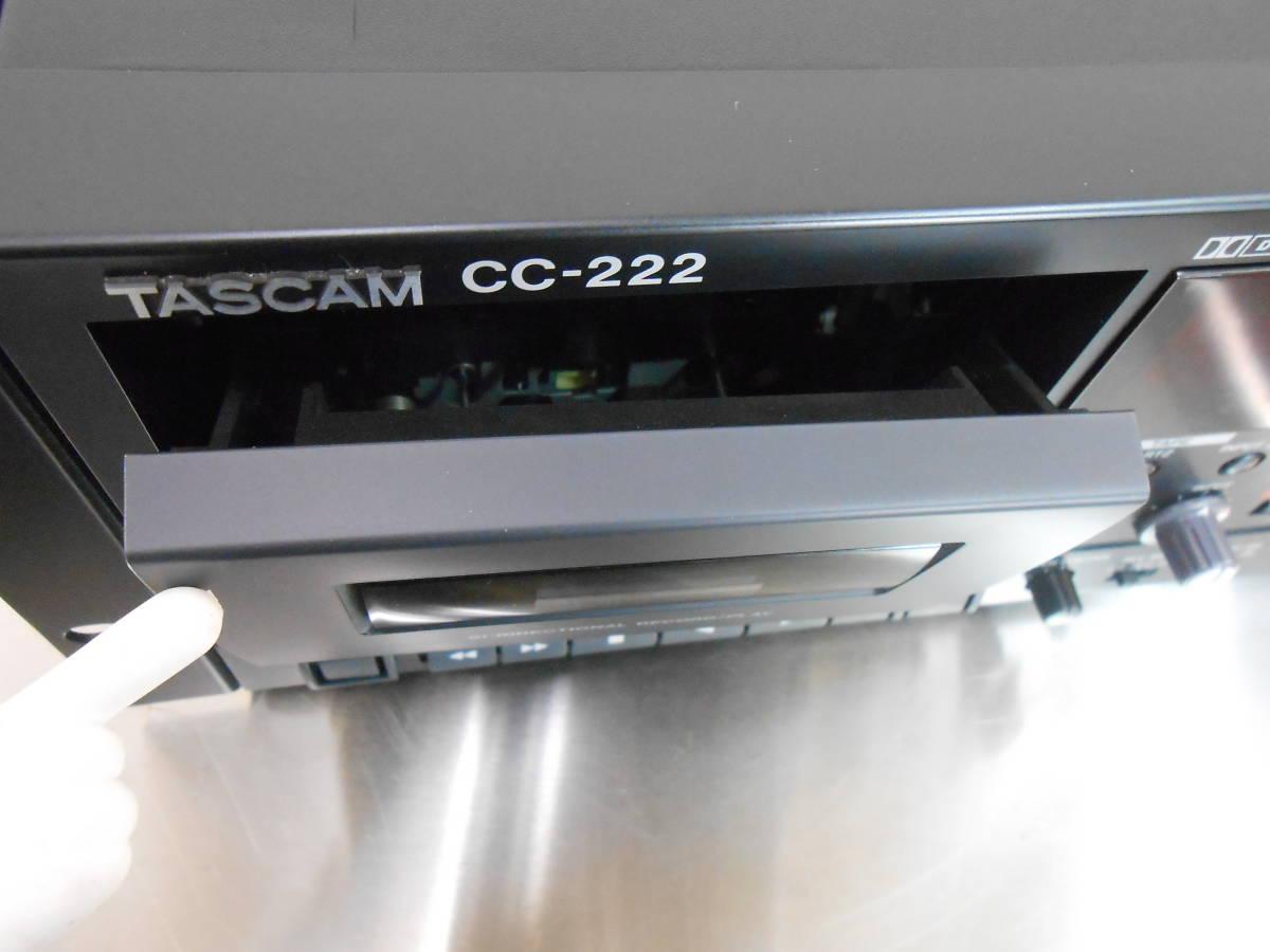 【TASCAM/タスカム】業務用 CDカセットレコーダー CC-222 (ジャンク)_画像3