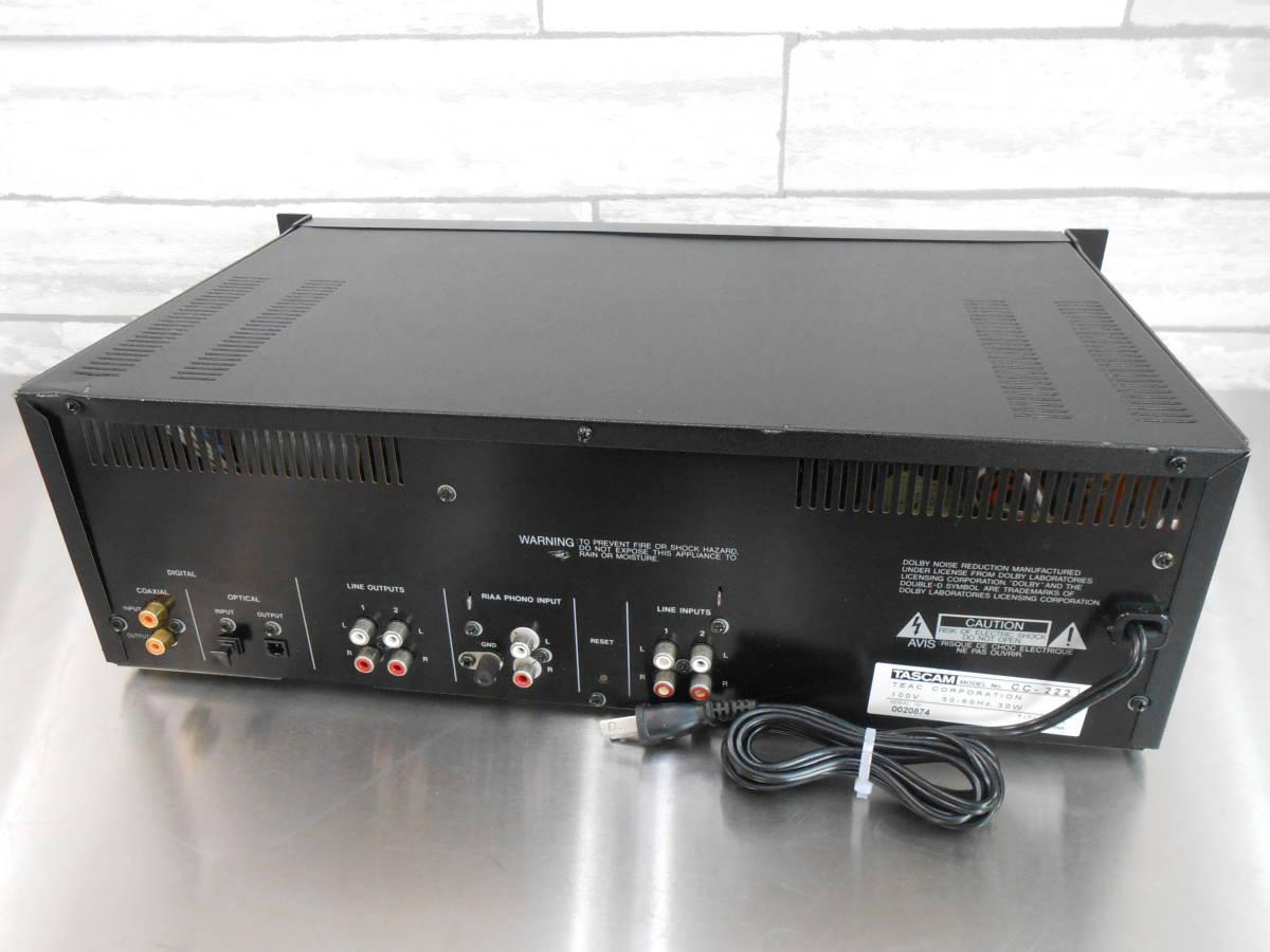 【TASCAM/タスカム】業務用 CDカセットレコーダー CC-222 (ジャンク)_画像8
