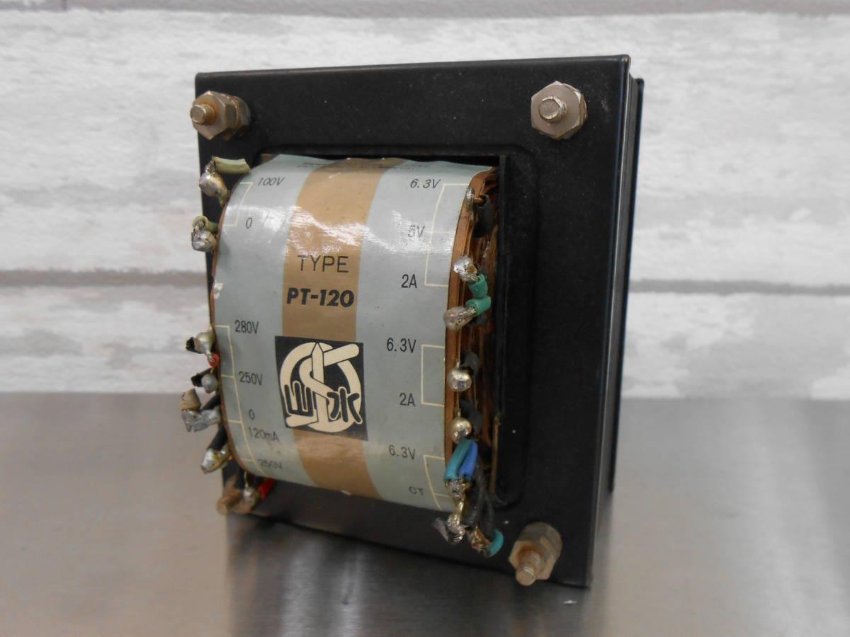 【SANSUI/山水】真空管アンプ用 電源トランス PT-120_画像6