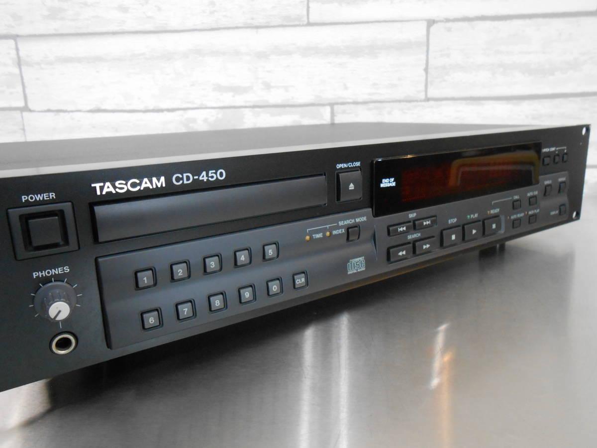 【TASCAM/タスカム】業務用 CDプレーヤー CD-450_画像2