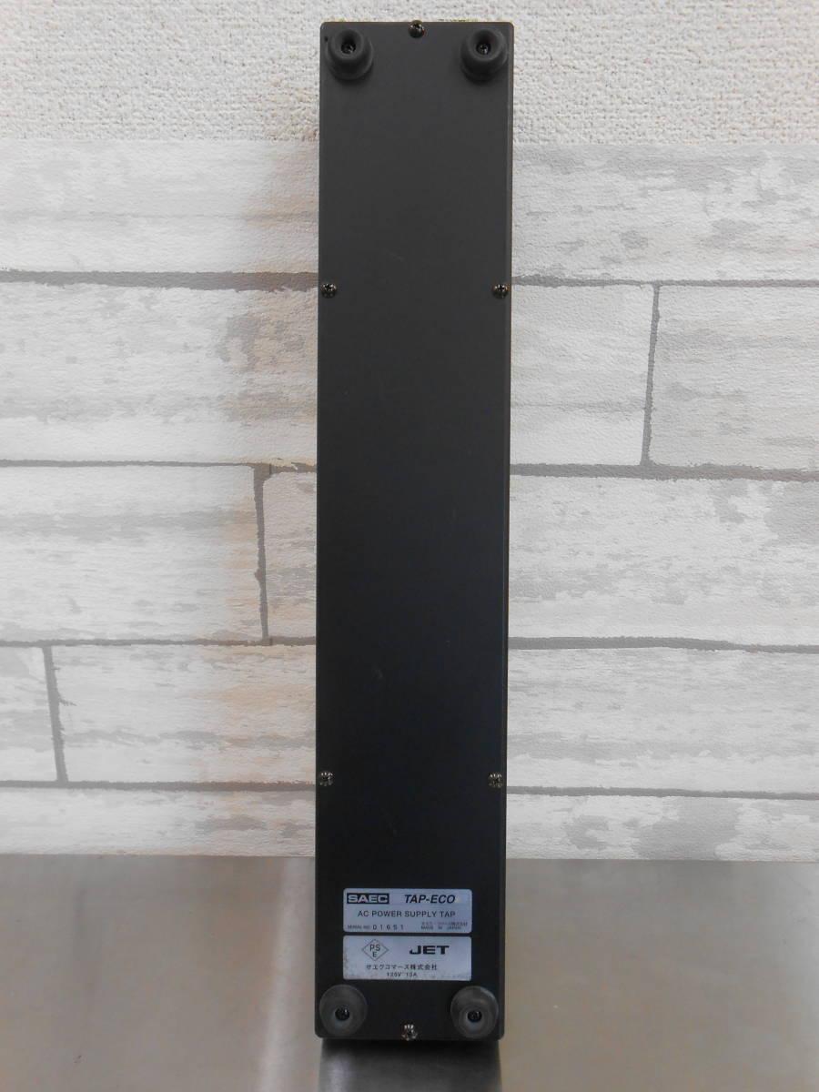 【SAEC/サエク】5口 オーディオ用電源タップ TAP-ECO_画像5