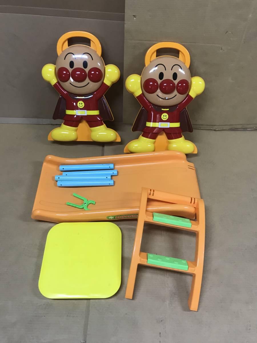 アンパンマン 滑り台 ピッピッ すべり台 キッズ 子ども 幼児 室内使用_画像2