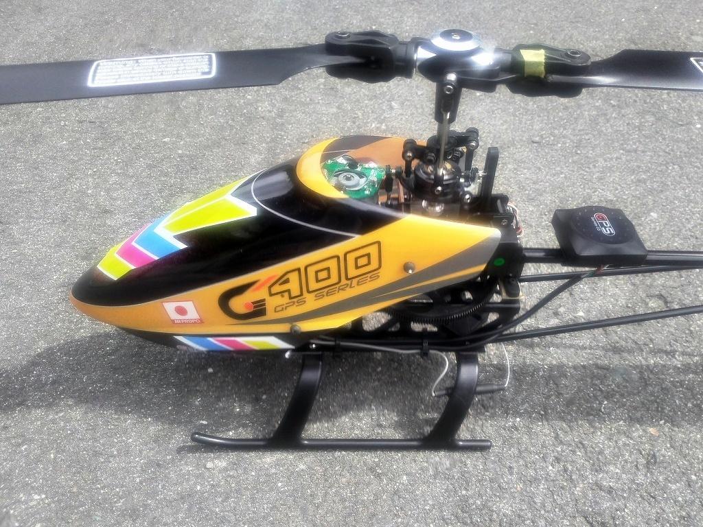ワルケラ WALKERA G400(GPS付)DEVO7付 セット ジャンク_画像2